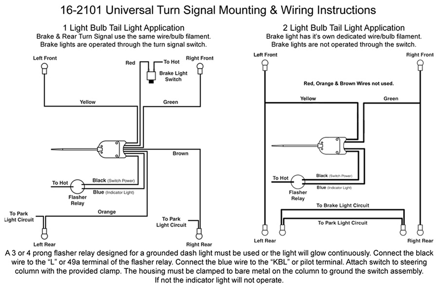 16 2101 empi universal turn signal switch wiring instructions column mounted universal turn signal switch vw parts jbugs com universal turn signal switch wiring diagram at gsmx.co